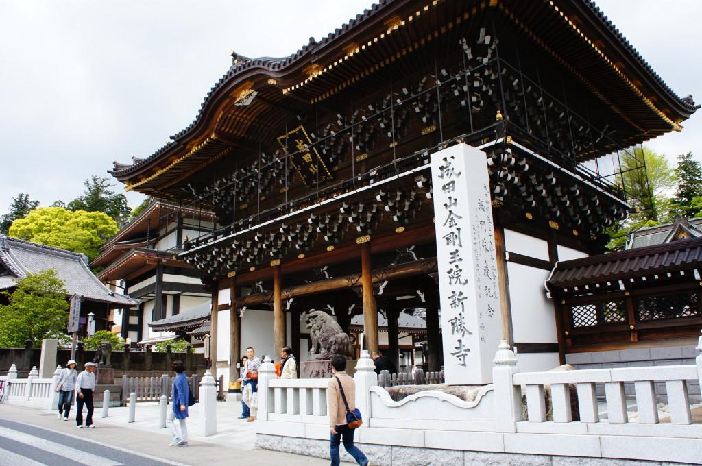 千葉 観光 成田 新勝寺