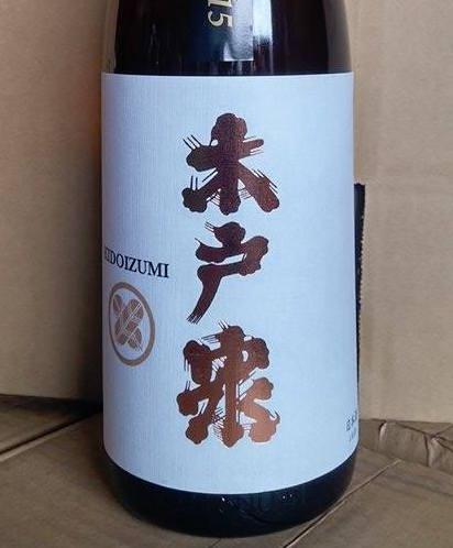 千葉 日本酒 木戸泉
