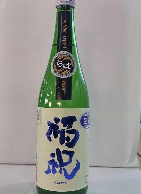 千葉県日本酒プロジェクト 福祝