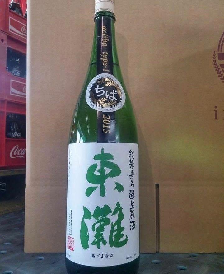 千葉県日本酒 東灘