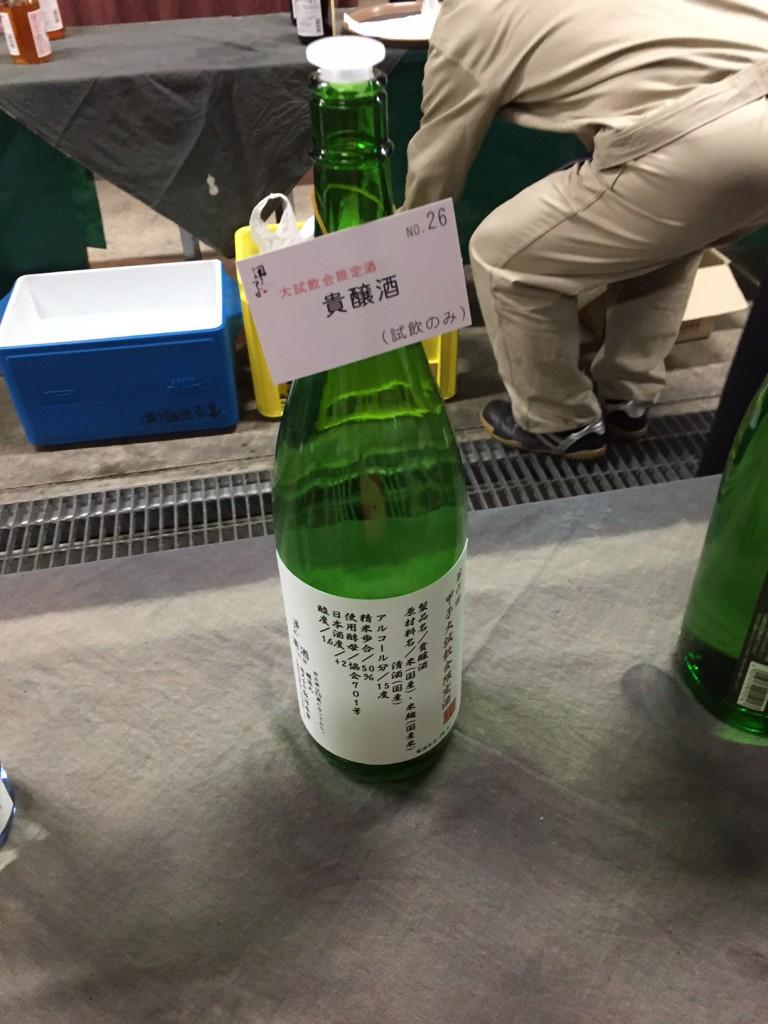 千葉県 日本酒 飯沼本家 まがり家6