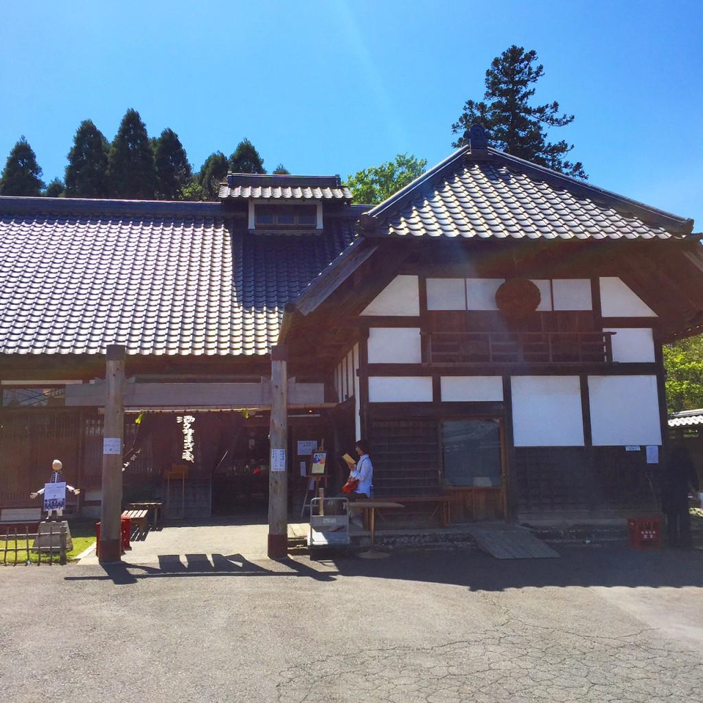 千葉県 日本酒 飯沼本家 まがり家8