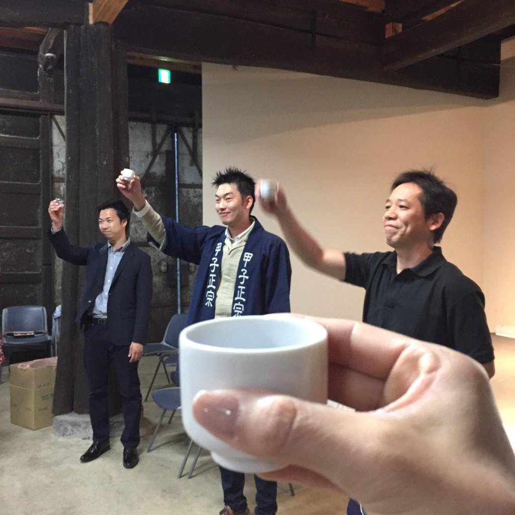 千葉県 日本酒 飯沼本家 まがり家3