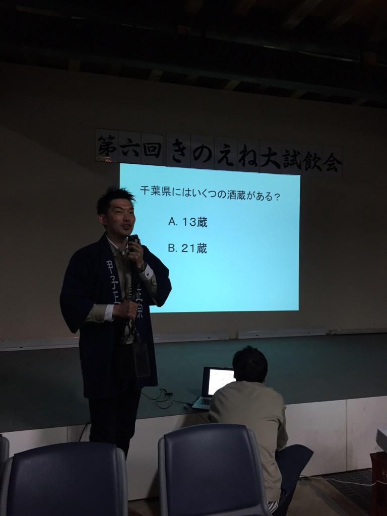 千葉県 日本酒 飯沼本家 まがり家5