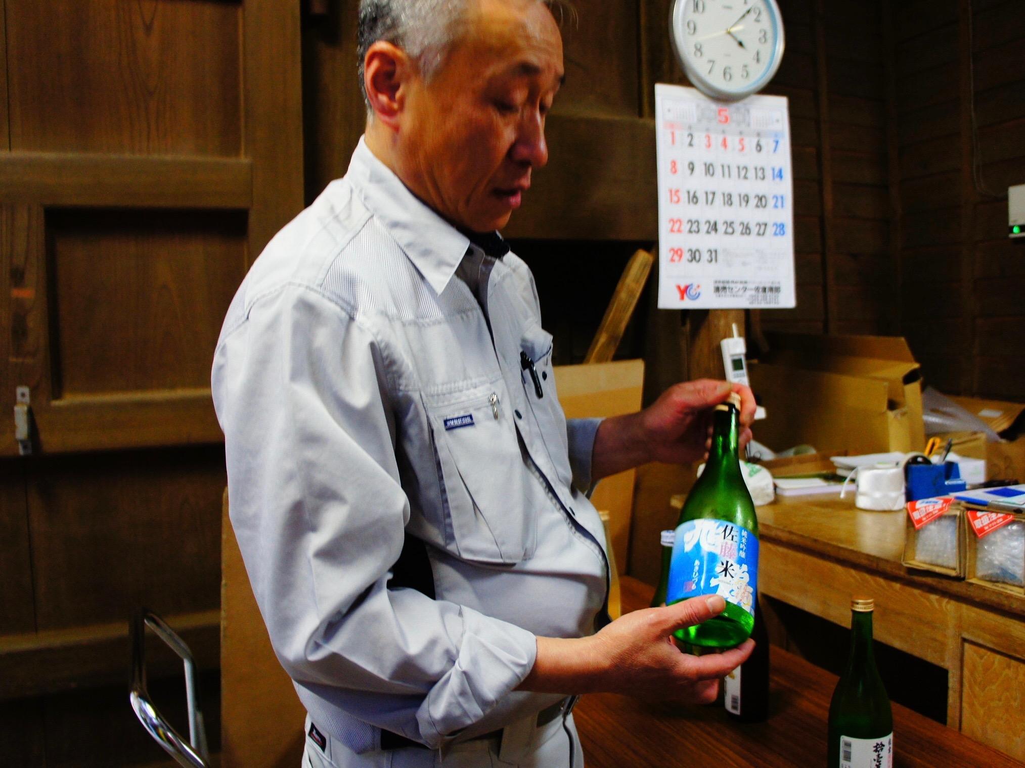 千葉県 日本酒 旭鶴