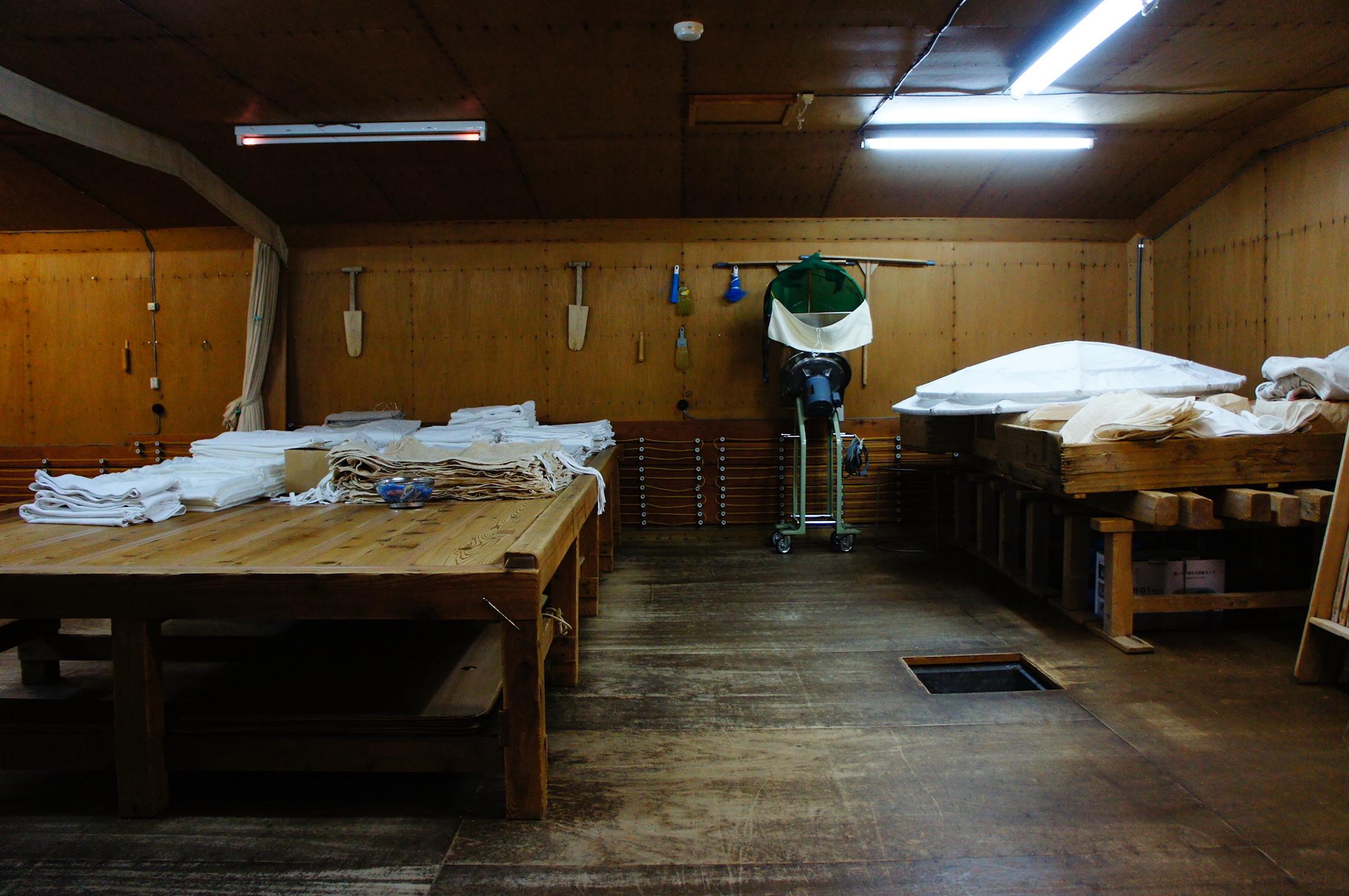 千葉県 日本酒 和倉酒造