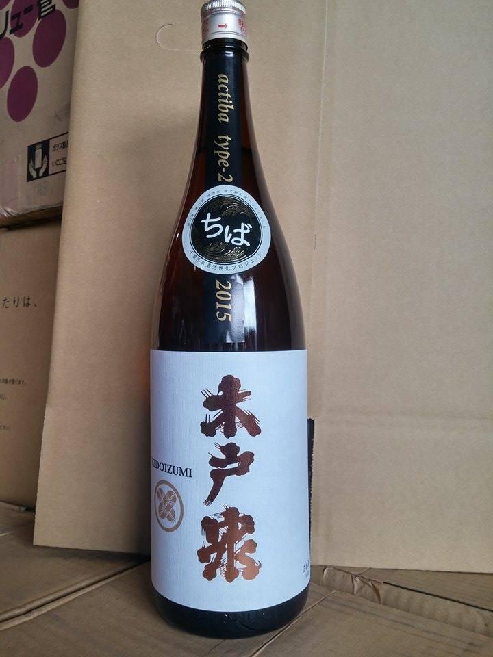 千葉 日本酒 千葉県日本酒活性化プロジェクト 木戸泉