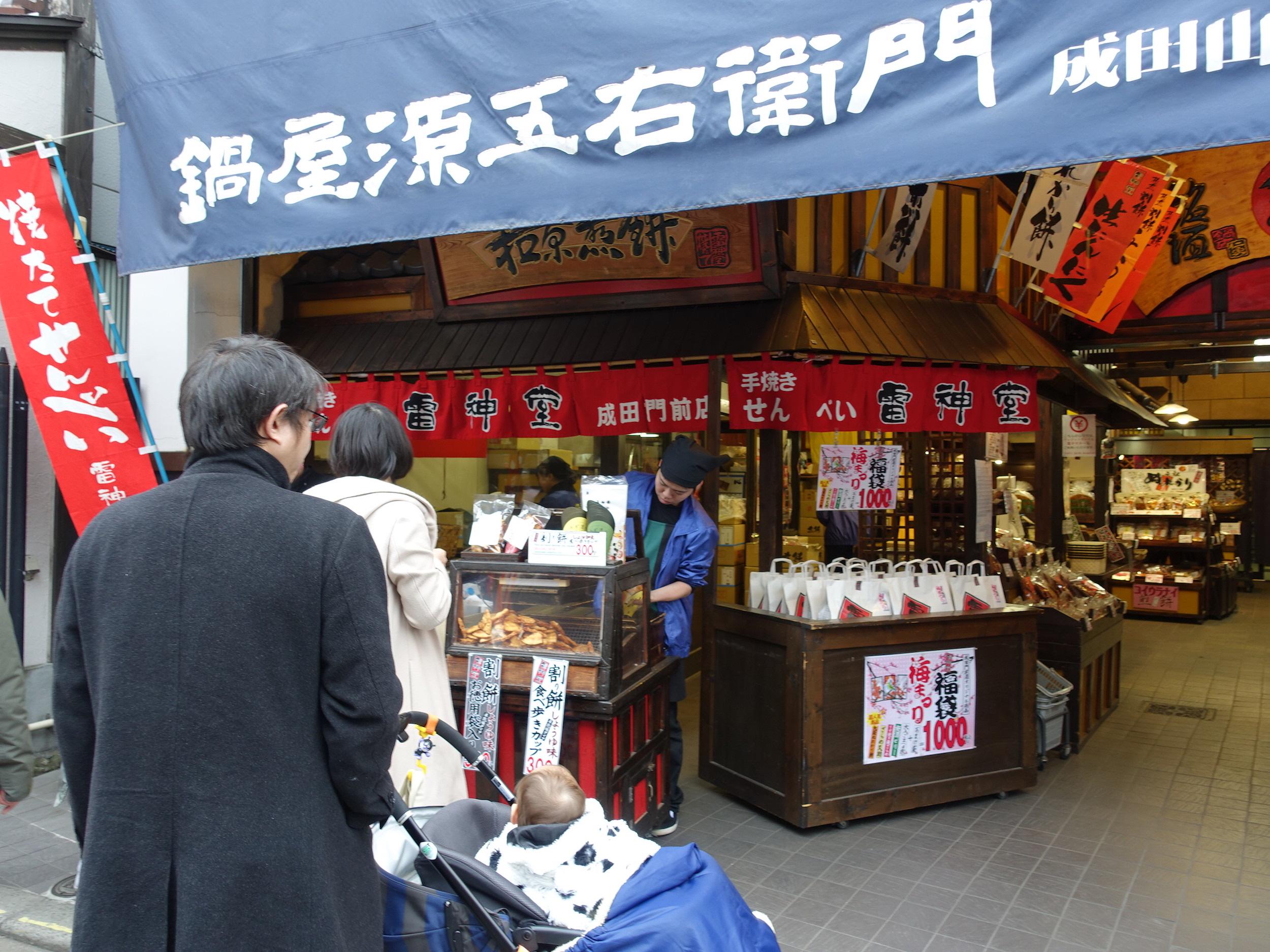 千葉県の梅酒