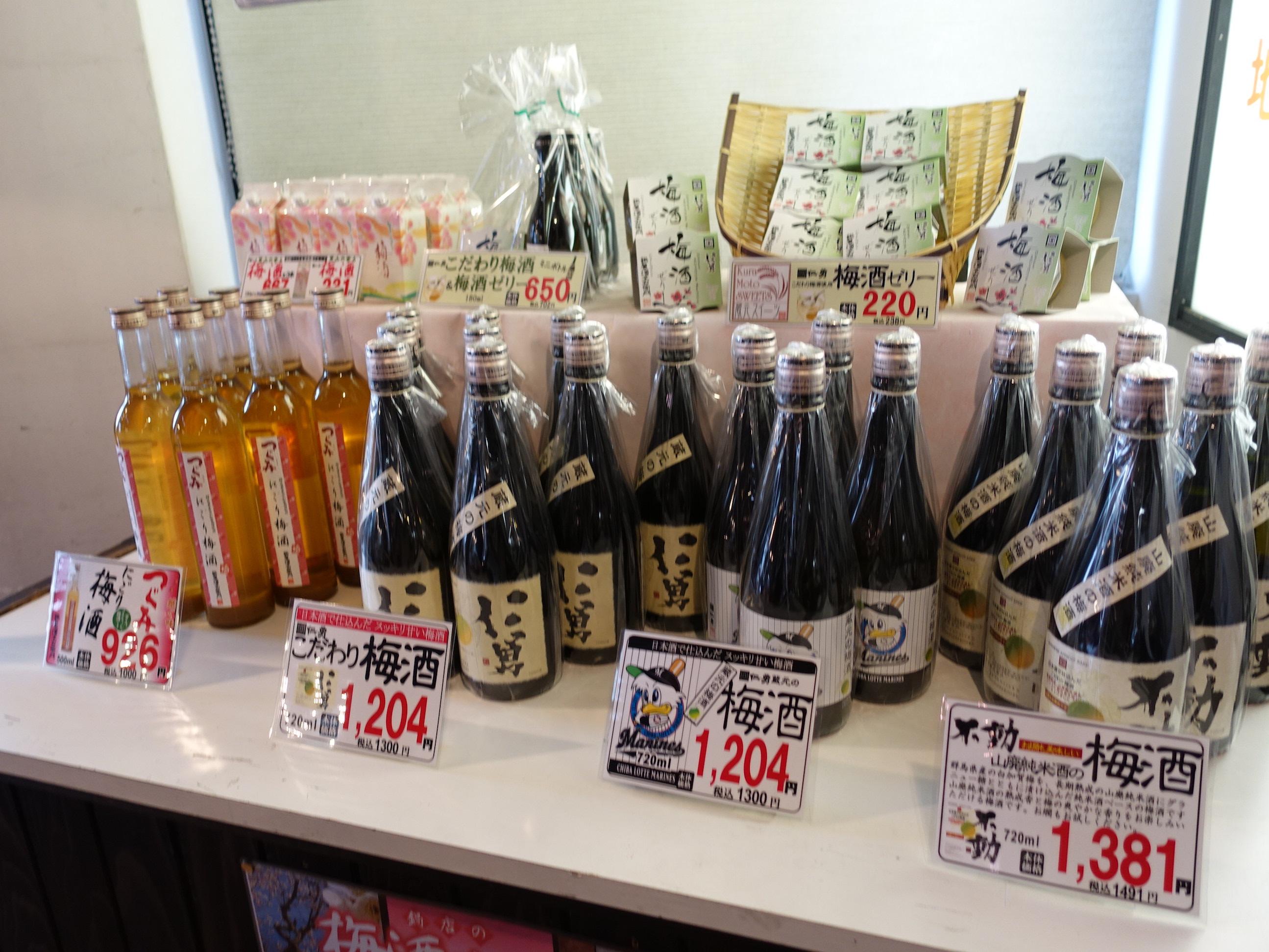 千葉県の日本酒