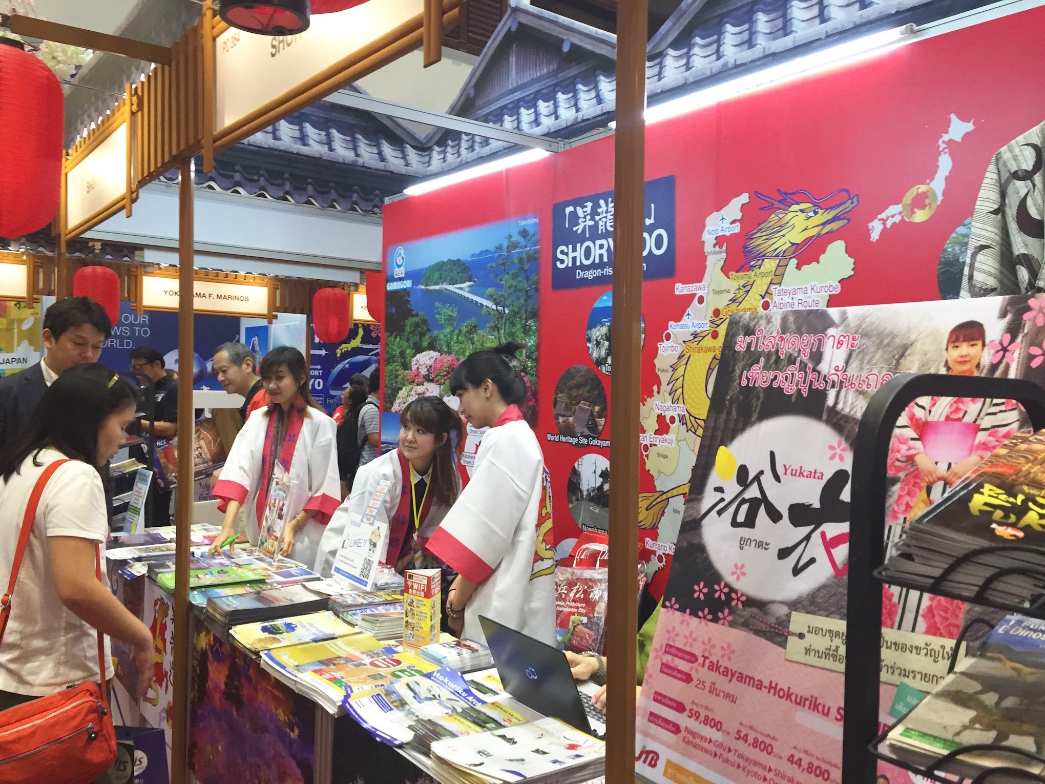 TITF タイ 旅行博