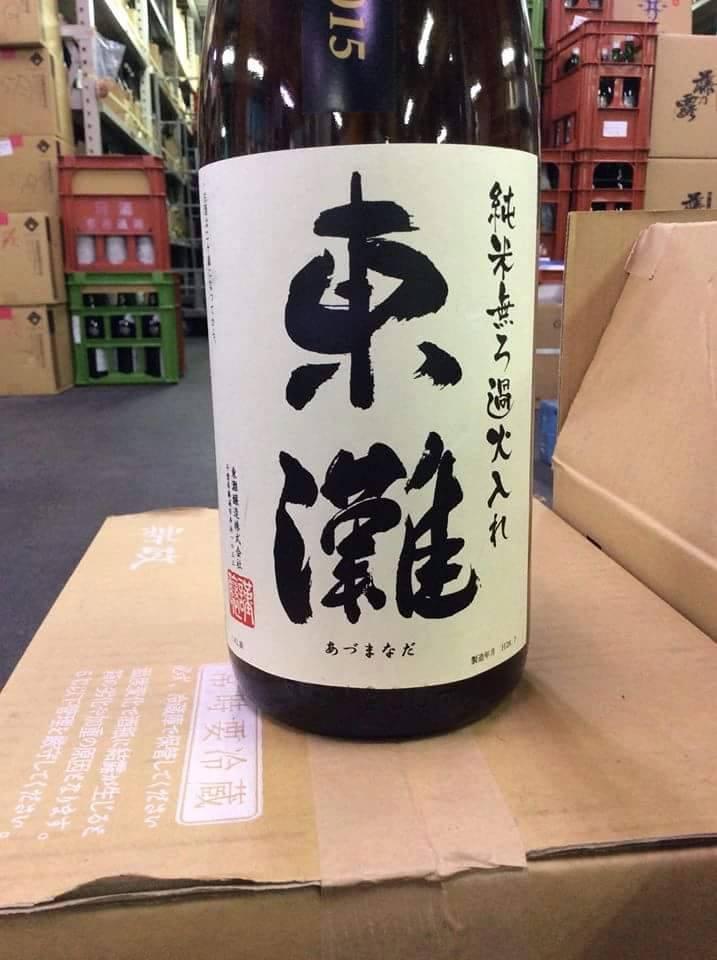 千葉 日本酒 酒