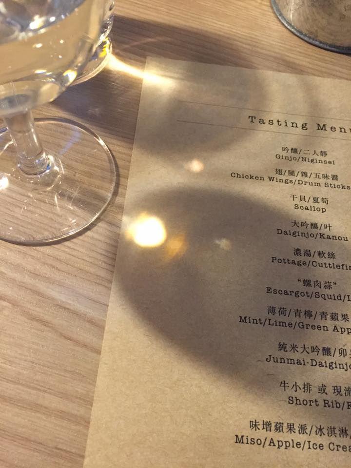 千葉県 日本酒 佐原 東薫酒造 台北 頁小館