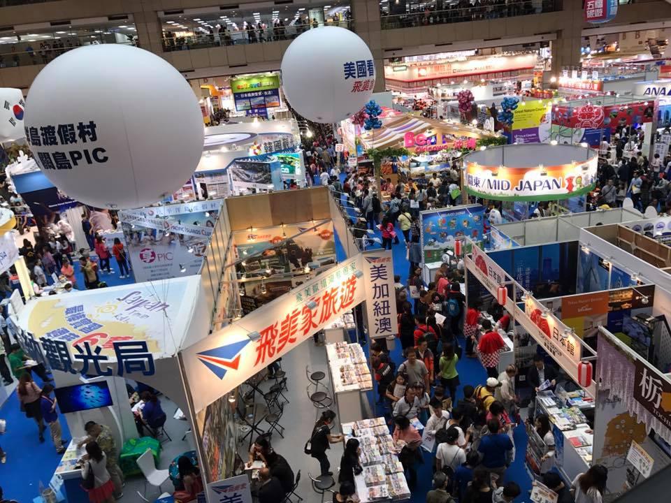台湾へ観光PRへ行ってきました