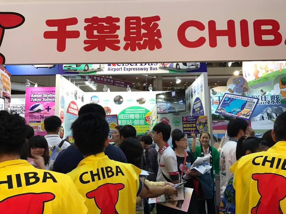 台湾で観光のPRへ行ってきました