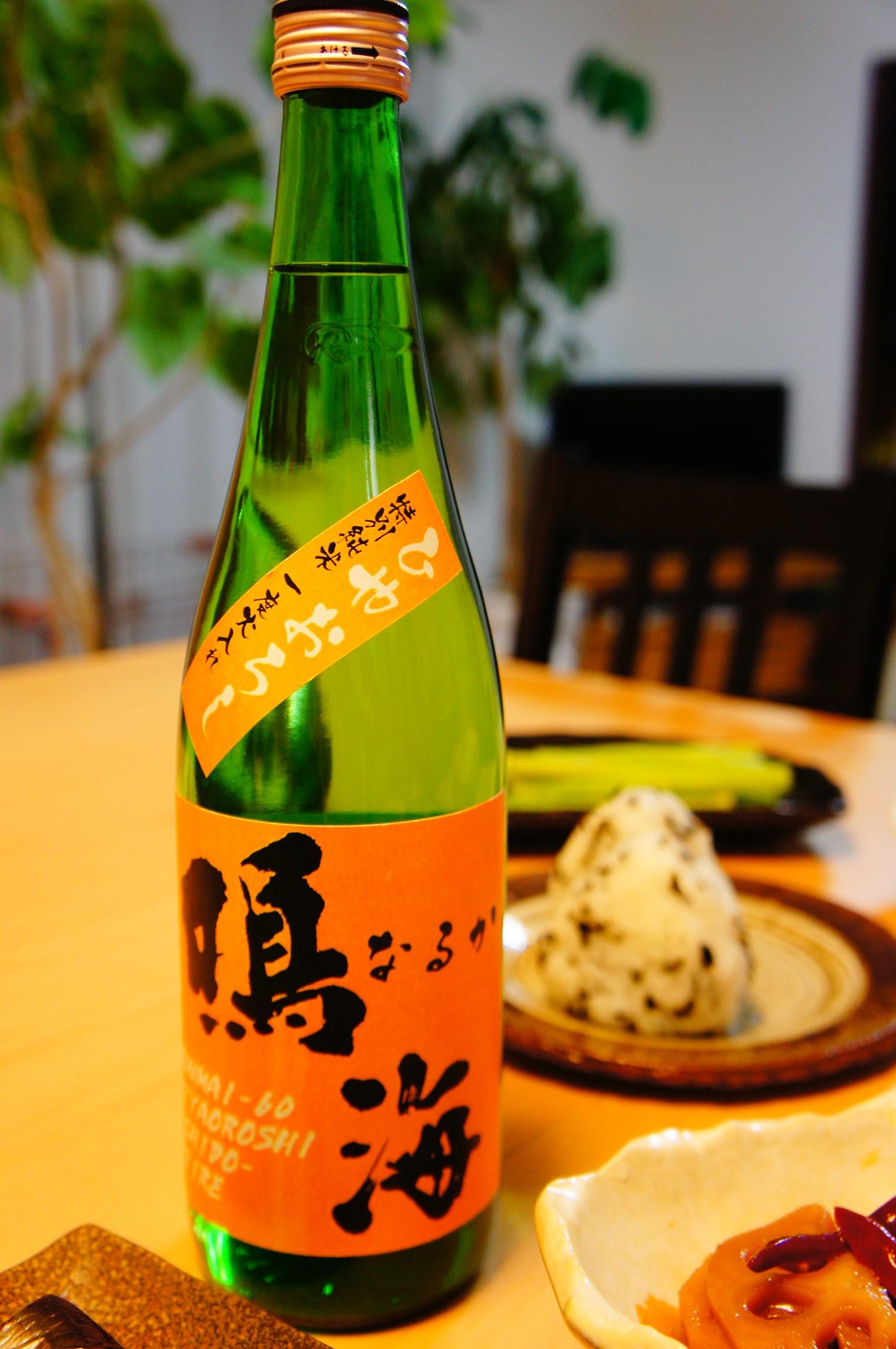 千葉 日本酒 ひやおろし 勝浦 東灘酒造 鳴海
