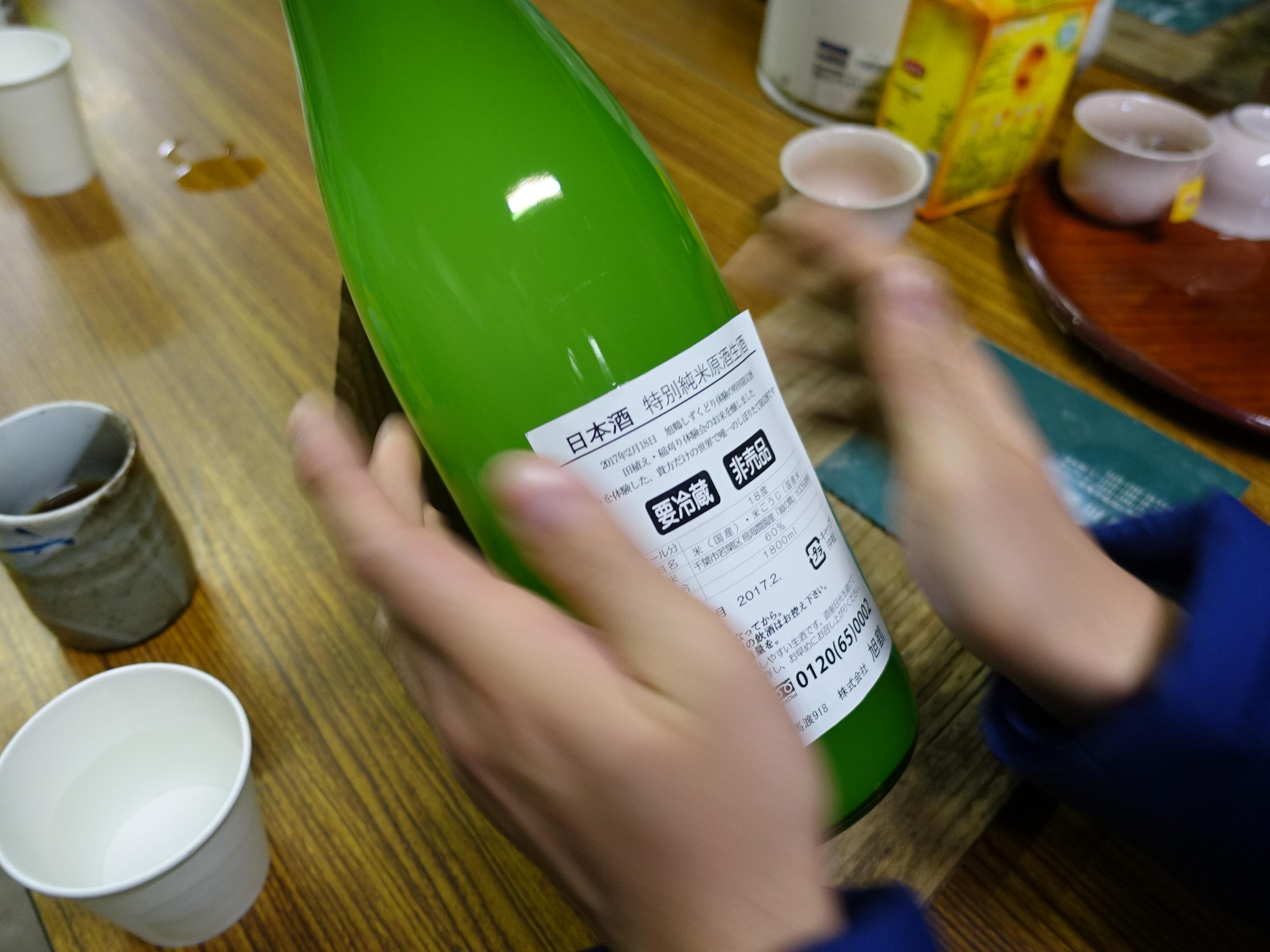 千葉県の日本酒造り