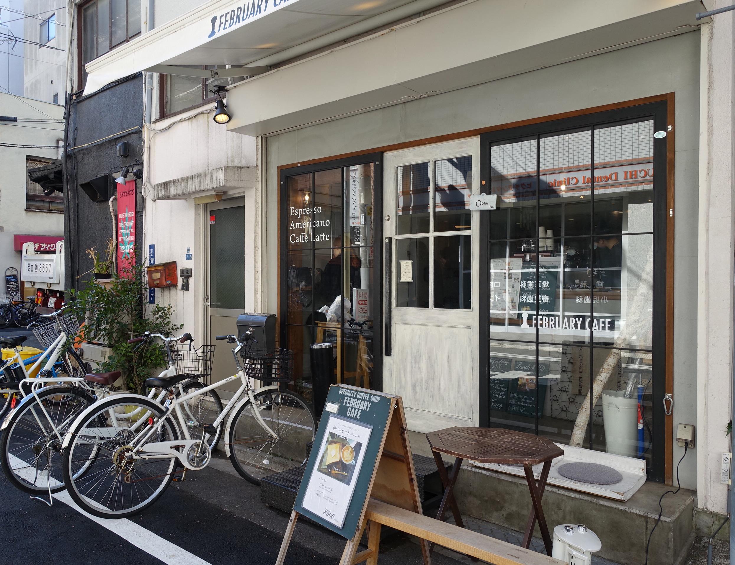 田原町のカフェ