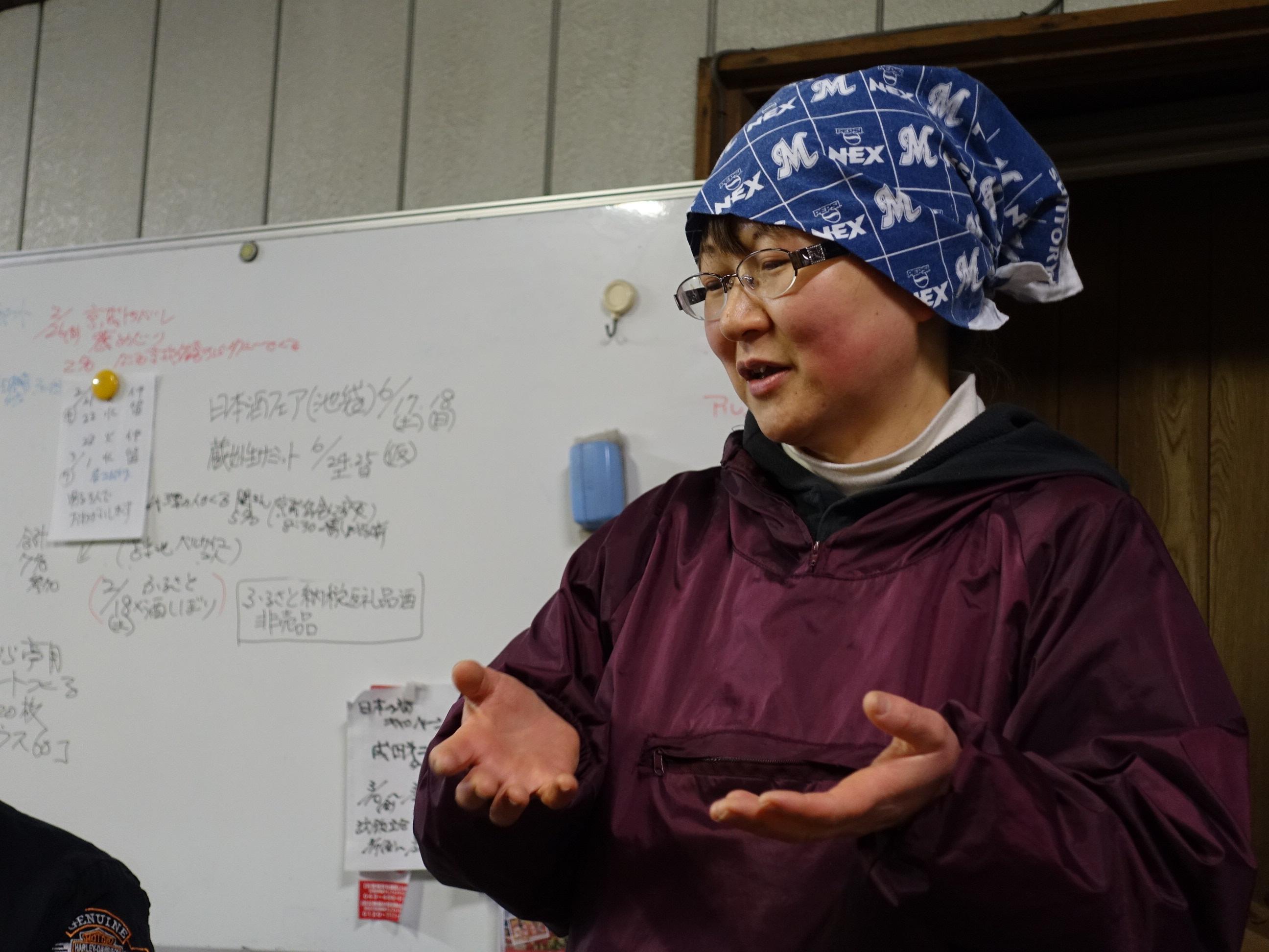 千葉県の日本酒体験