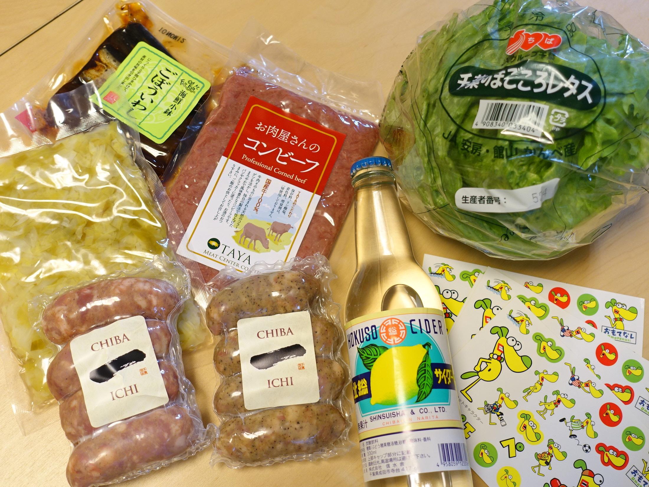 千葉県の美味しい品