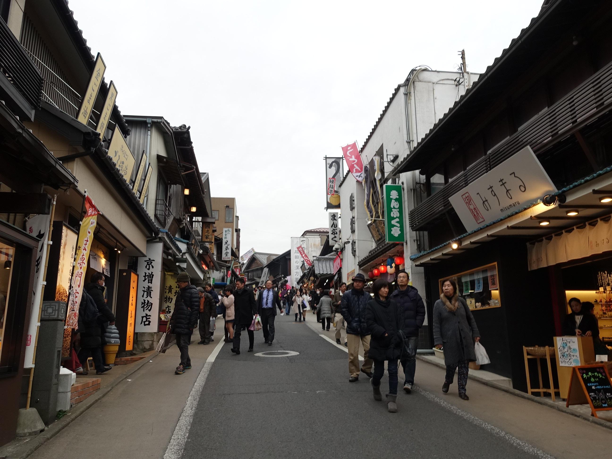 成田山参道