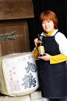 佐倉 日本酒 旭鶴