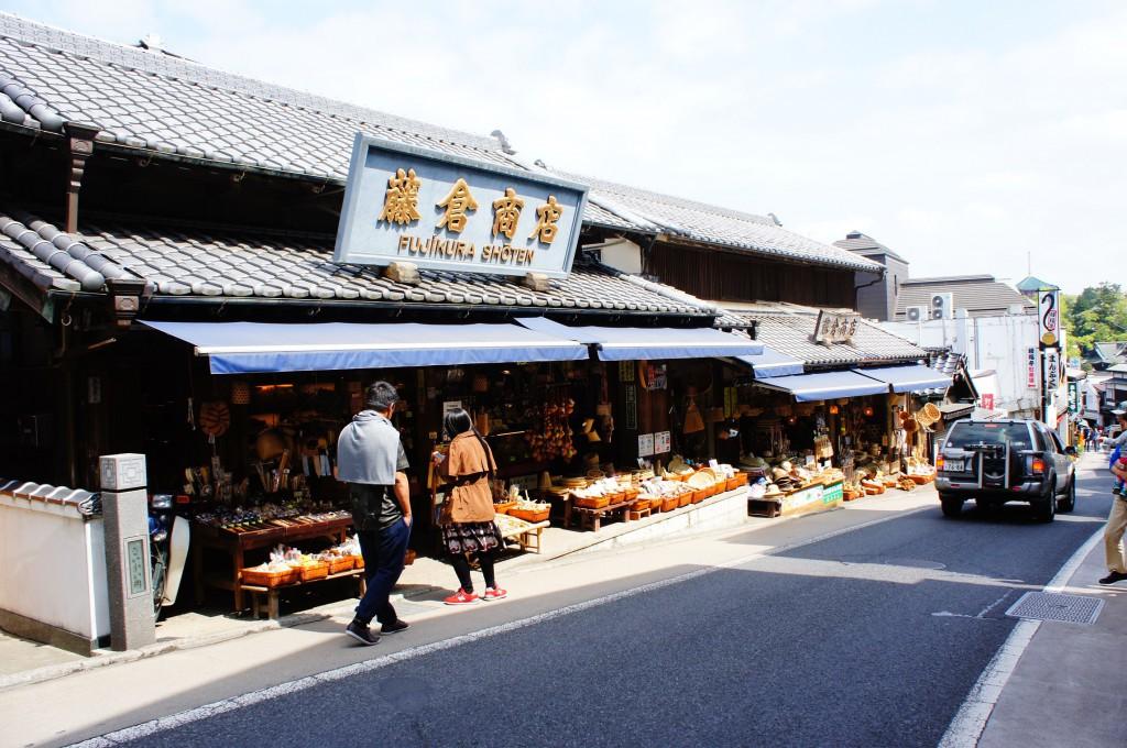 千葉 観光 成田